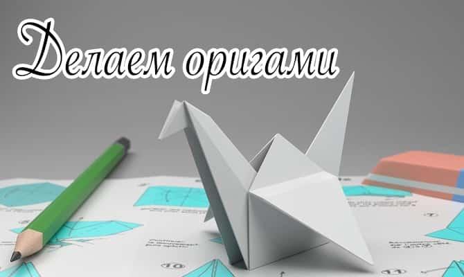 Изготовление гадалки из бумаги