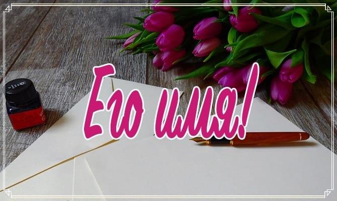 Тюльпаны, ручка перьевая и бумага