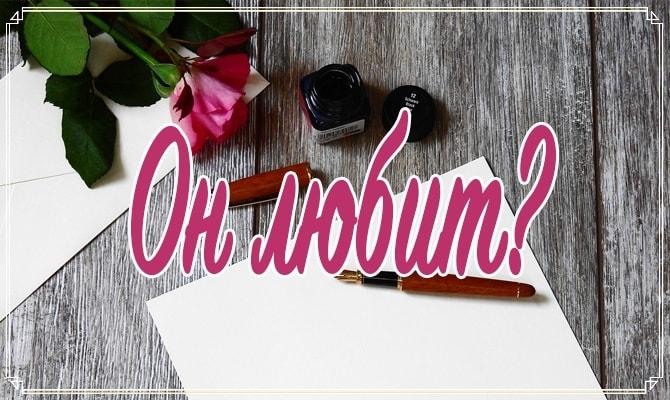 Роза, ручка перьевая и бумага